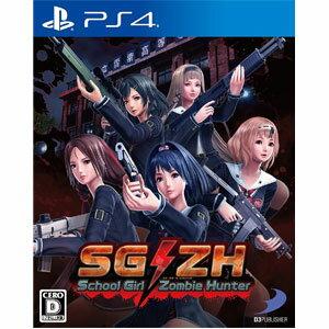 【発売日前日発送★予約販売】PS4ソフト SG/ZH School Girl/Zombie H…