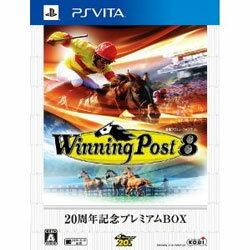 【新品】PS VITAソフト Winning Post 8 20周年記念プレミアムBOX (限定版) KTGS-V0260 (k 生産終了商品