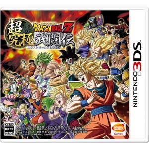 【予約販売】3DSソフトドラゴンボールZ超究極武闘伝