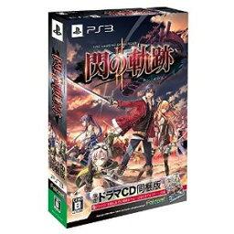 【新品】PS3ソフト 英雄伝説 閃の軌跡II (限定版 ドラマCD同梱) NW10108020 (コナ
