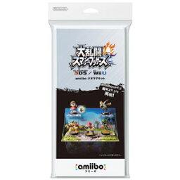 【新品】WiiU周辺機器 amiiboジオラマキット 大乱闘スマッシュブラザーズ (任