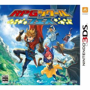 【予約販売★発売日前日発送】3DSソフト RPGツクール フェス (任ハピ