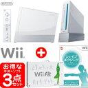 【新品】発売中!【在庫あり3点セット】Wii本体+Wii fit+シェイプボクシングWiiでエンジョイダ...