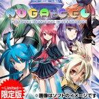 【新品】PS2ソフトNUGA-CEL!限定版 SLPM-55192 (k