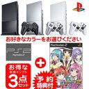 【新品】発売中!(2009年7月23日発売)【在庫あり3点】PS2本体SCPH-90000+ロザリオとバンパイ...