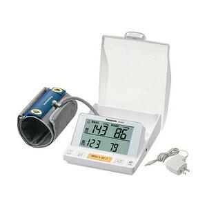 【新品】発売中!Panasonicパナソニック EW-BU51 デジタル自動血圧計/上腕式 早朝高血圧予防対...