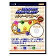 【数量限定特価★新品】PSP用パワーリプレイThe Best