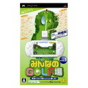 【新品】PSPソフトみんなのGOLF場 Vol.1 GPSレシーバー同...