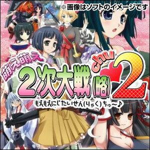 プレイステーション・ポータブル, ソフト  PSP2 ()2chu?