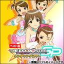【新品】発売中!(2010年1月28日発売)【在庫あり】PSPソフトアイドルマスターSP ワンダリング...