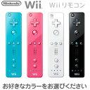 【新品】発売中!(2009年12月3日発売)【期間限定!】ニンテンドーWii用 Wiiリモコン/アオピン...