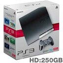 【新品】発売中!(2010年2月18日発売)【在庫あり】新型PS3本体CECH-2000B HDD 250GB/チャコー...
