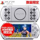 【新品】発売中!(2010年1月9日発売)【新品・個数限定】PSP-3000本体同梱版キングダムハーツ ...