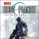 (2010年3月11日発売)PS3 ロストプラネット エクストリーム コンディション