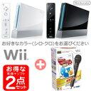 【新品】発売中!(2009年11月26日発売)【在庫2点】任天堂Wii本体+カラオケJOYSOUND Wii DX/Wii...
