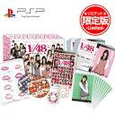 ご予約受付中!(2010年12月23日発売)【予約販売】PSPソフトAKB1/48 アイドルと恋したら… 初...