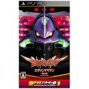 PSPソフト激アツ!! パチゲー魂 Portable VOL 1 「ヱヴァンゲリヲン?真実の翼?」 通常版