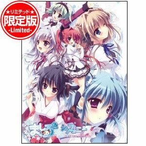 【新品】発売中!(2011年6月30日に発売変更)【新品】PSPソフトましろ色シンフォニー *mutsu-no...