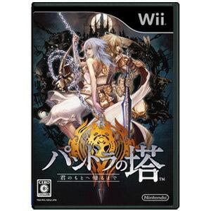 【新品】発売中!(2011年5月26日発売)【在庫あり】Wiiソフト パンドラの塔 君のもとへ帰るまで...