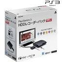 【新品】発売中!(2011年6月30日発売)【新品★3年延長保証付】PlayStation3 HDDレコーダーパッ...