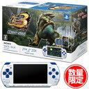 【新品】PSP本体同梱版 プレイステーション・ポータブル 新米ハンターズパック ホワイト ブルー P ...