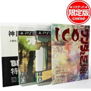 【新品】発売中!(2011年9月22日発売)【特価★新品】PS3ソフトICO/ワンダと巨像 Limited Box/B...