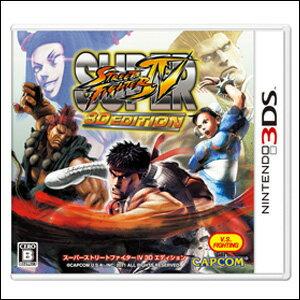 【新品】発売中!(2011年2月26日発売)【在庫あり】任天堂3DSソフトスーパーストリートファイ...