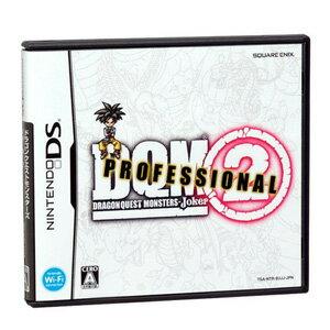 2011年年間任天堂DSゲームソフト売り上げランキング1位 ドラゴンクエストモンスターズ ジョーカー2 プロフェッショナル 激安通販