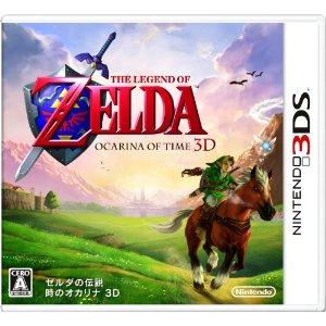 2011年年間任天堂3DSゲームソフト売り上げランキング2位 ゼルダの伝説 時のオカリナ3D 激安通販
