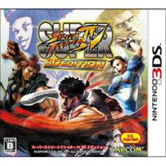 ご予約受付中!(2011年2月26日発売)【予約販売】任天堂3DSソフトスーパーストリートファイタ...