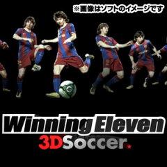 ご予約受付中!(2011年2月26日発売)【予約販売】任天堂3DSソフトWinning Eleven 3DSoccer ウ...