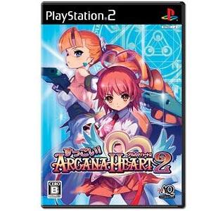 【新品】PS2ソフトすっごい! アルカナハート2