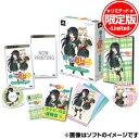 ご予約受付中!(2012年1月26日発売)【予約販売】PSPソフト僕は友達が少ない ぽーたぶる 数量限...