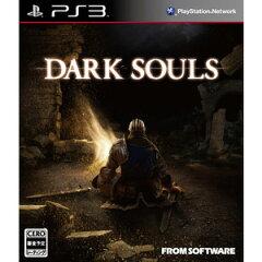 ご予約受付中!(2011年9月25日発売)【予約販売】PS3ソフト DARK SOULS ダークソウル/BLJM-6099...