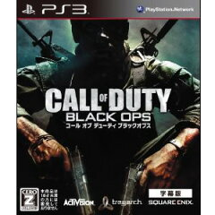 【新品】発売中!(2011年9月1日発売)【新品】PS3ソフトコールオブデューティ ブラックオプス ...