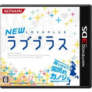 任天堂3DS発売日 NEWラブプラス 激安通販