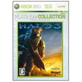 発送日ご確認を!★2月21日発送★新品】Xbox360ソフト Halo:Reach プラチナコレクション