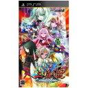 【新品】PSPソフト 三極姫 ~三国乱世・覇天の采配~通常版