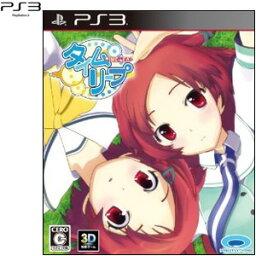 【新品】PS3ソフト タイムリープ (セ