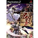 【新品】PS2ソフト ガンダム無双2 SLPM-55122 (k 生産終了商品