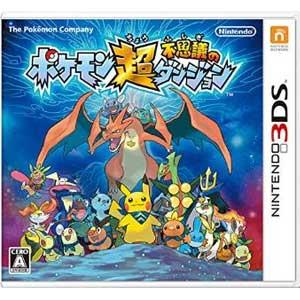 【予約販売★送料無料メール便】3DSソフトポケモン超不思議のダンジョン