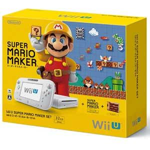 【予約販売★送料無料】WiiU本体同梱版WiiUスーパーマリオメーカーセット