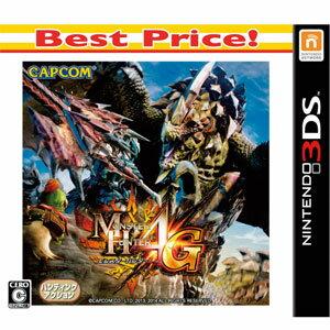 【新品★送料無料メール便】3DSソフトモンスターハンター4G廉価版