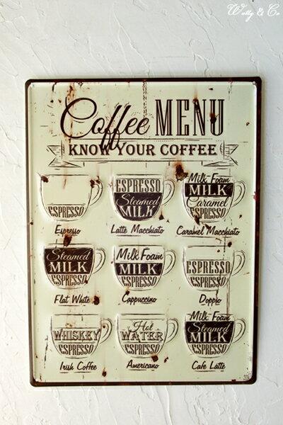 ティンプレートL Coffee Menu エンボス加工 ブリキ看板 壁掛け 壁飾り メタルプレート サインプレート スチールサイン メタルサイン KISP
