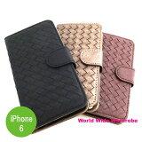 ★編込みレザーイントレチャートiPhone6手帳型折畳みカバーケース