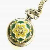 ★アンティーク調花柄モザイクペンダントプチ懐中時計(グリーン)チェーン 和装 着物 ギフト