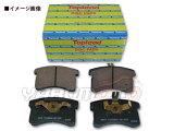 エアウェイブ GJ1 GJ2 H17/04〜 フロント ブレーキパッド 前 トップリード Toplead TL5070M