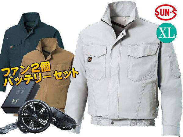 作業服, ジャケット  XL KU91400