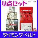 ロードスター NA8C H5.8〜H9.11 タイミングベルト セット 送料無料