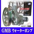 モコ MG22S H18/2〜H23/2 ウォーターポンプ 送料無料